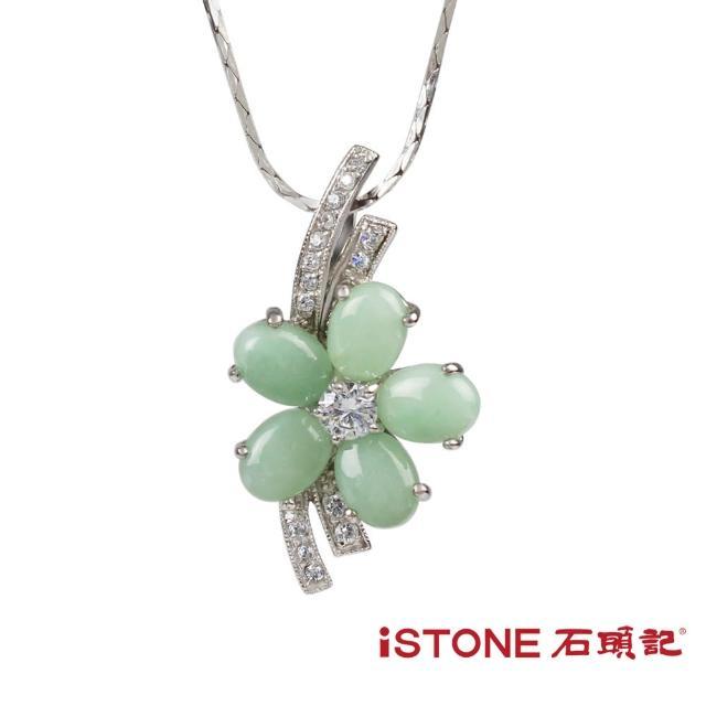【石頭記】翡翠項鍊-925純銀(心花開)