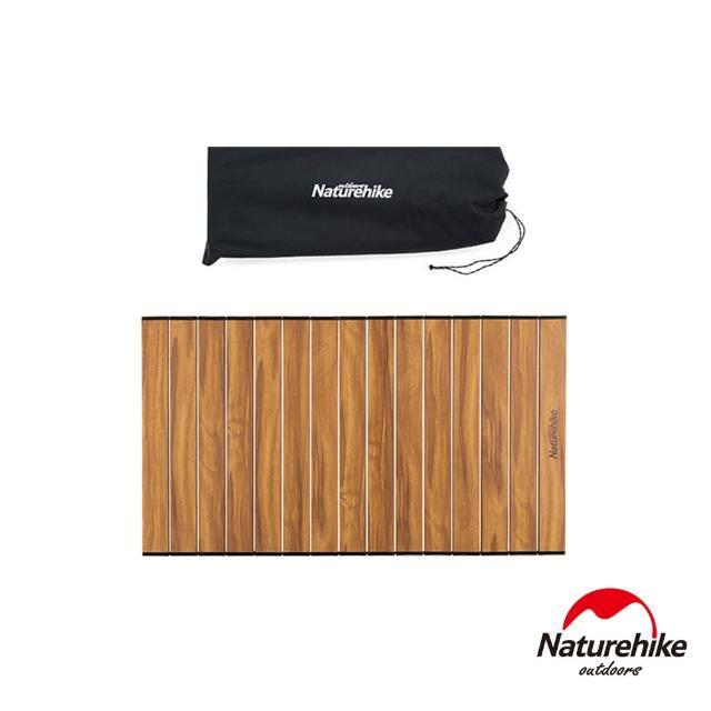 【Naturehike】手推車專用 木紋鋁合金桌板 PJ008