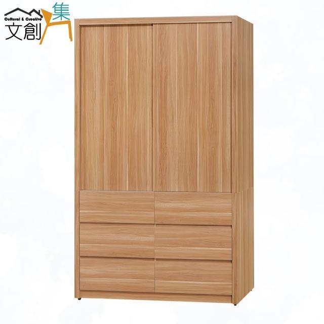 【文創集】施維 現代3.9尺推門六抽衣櫃/收納櫃(四色可選)