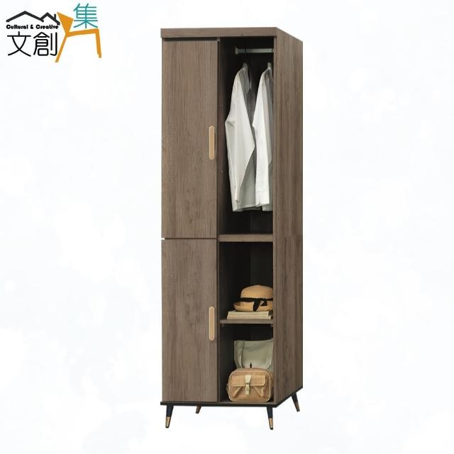 【文創集】奈良 現代2尺二門衣櫃/收納櫃