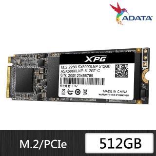 【外接盒超值組】ADATA 威剛XPG SX6000 Lite_512G M.2 PCIe TLC固態硬碟+華碩 ROG Strix Arion Lite外接盒