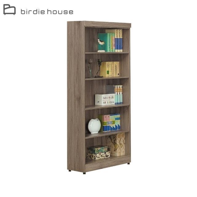【柏蒂家居】西恩2.7尺古橡色五層開放式書櫃/收納置物櫃/書櫥