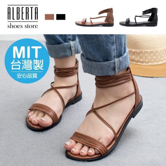【Alberta】MIT台灣製 1.5cm涼鞋 優雅氣質細帶百搭 皮革平底圓頭後拉鍊涼拖鞋 羅馬涼鞋