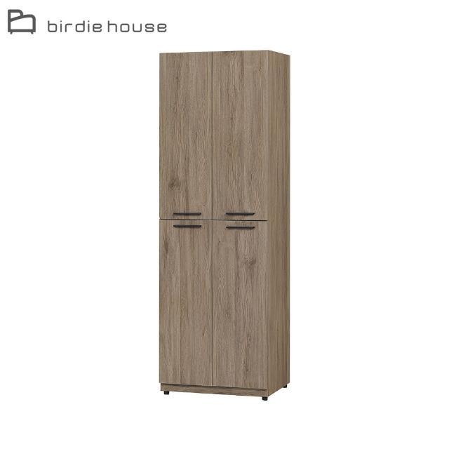【柏蒂家居】西恩2尺古橡色四門高鞋櫃/收納置物櫃