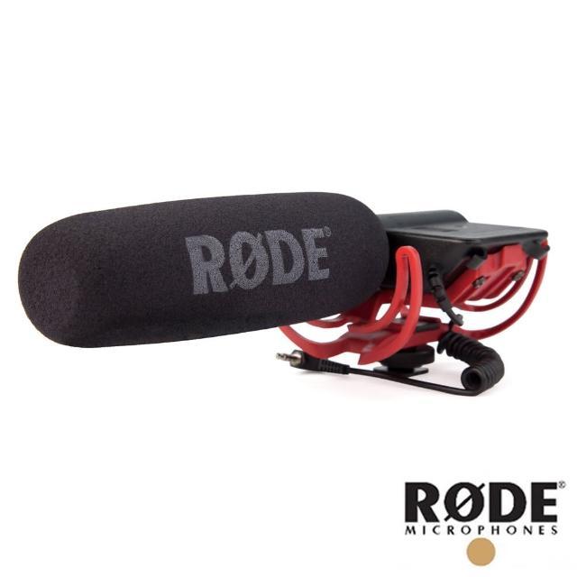 【RODE】VIDEOMIC RYCOTE 槍型麥克風含懸架 VMR(公司貨)