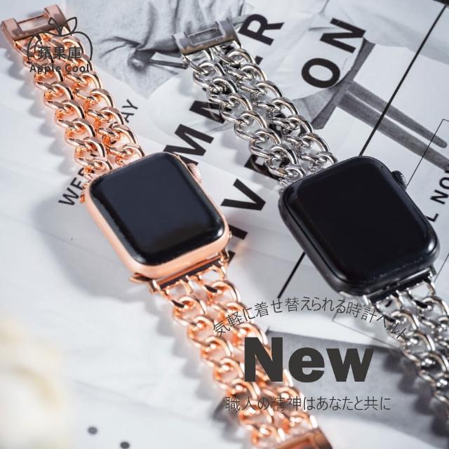 【蘋果庫Apple Cool】高質感 金屬雙鏈 Apple Watch錶帶 42/44mm(Apple Watch錶帶)