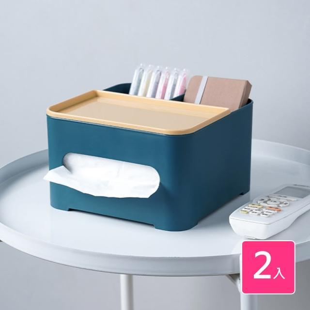 【歐德萊生活工坊】桌上型撞色面紙盒小款2入(置物箱 收納箱 收納櫃 收納盒)