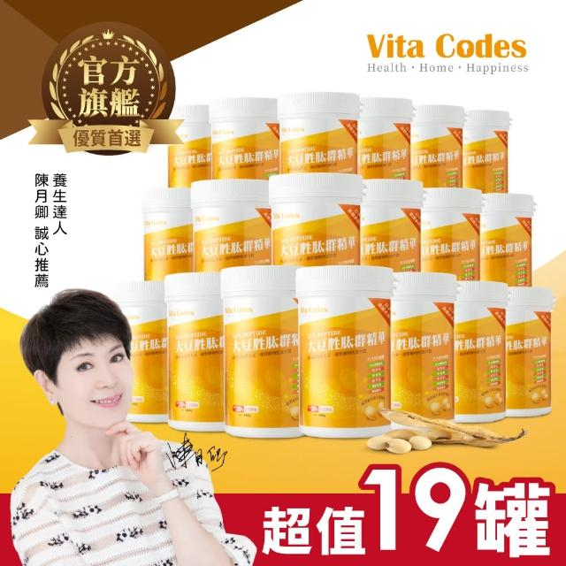 【Vita-Mix】大豆胜太群精華450g-陳月卿推薦-台灣官方公司貨(19罐組)