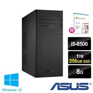 【+微軟Microsoft 365】ASUS H-S340MC i5-8500六核雙碟電腦(i5-8500/8G/1TB HDD+256G SSD/WIN10)
