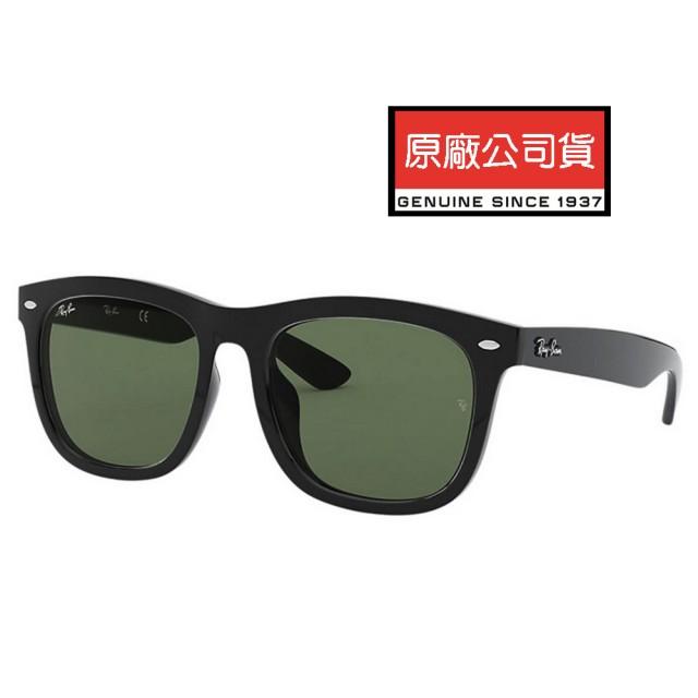 【RayBan 雷朋】RAY BAN 雷朋 亞洲版舒適高鼻翼 時尚大鏡面太陽眼鏡 RB4260D 601/71 黑框墨綠鏡片 公司貨