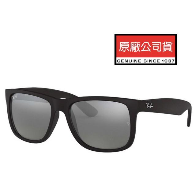 【RayBan 雷朋】RAY BAN 雷朋 亞洲版 太陽眼鏡 RB4165F 622/6G 霧黑框水銀鍍膜深灰鏡片 公司貨