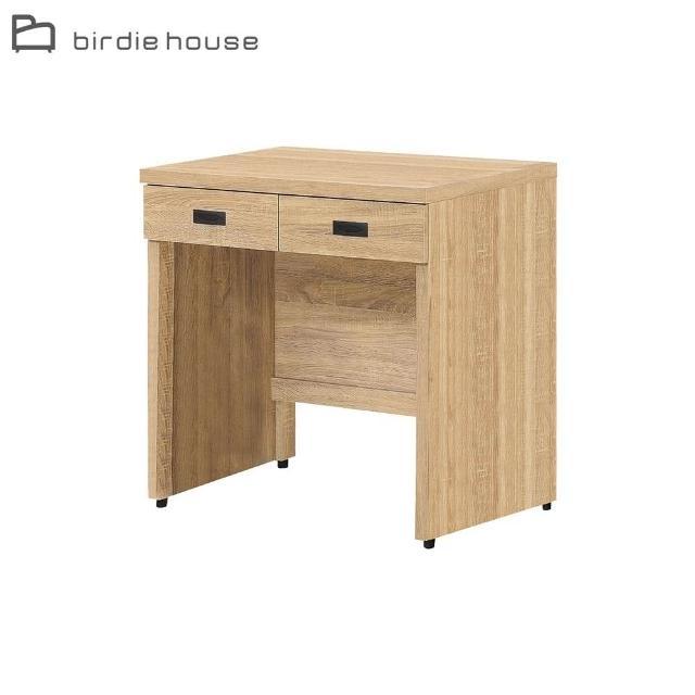 【柏蒂家居】班特利2.7尺簡約二抽書桌/工作桌