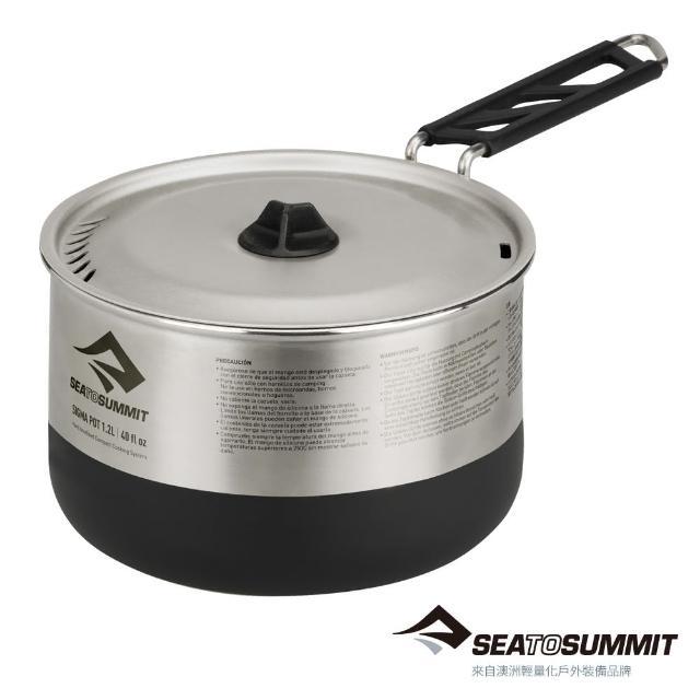 【SEA TO SUMMIT】Sigma 折疊鍋-1.2L(STSAPOTSIG1.2L/露營/野營/登山健行)
