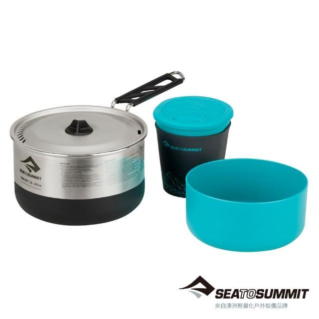 【SEA TO SUMMIT】Sigma 折疊鍋具組-1.1(STSAPOTSIGSET1.1/露營/野營/登山健行)