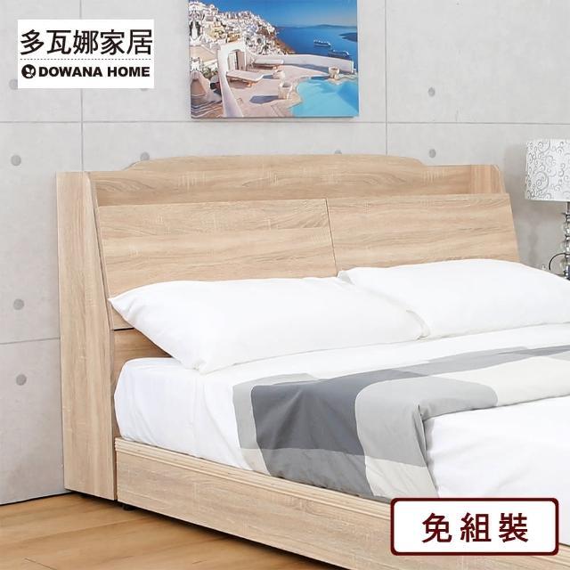 【多瓦娜】利拉工業5尺木面床頭箱/二色