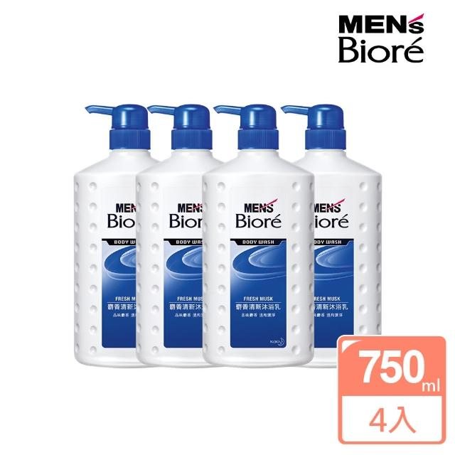 【MENS Biore】男性專用麝香清新沐浴乳(750mlx4)
