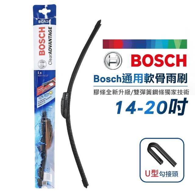 【BOSCH 博世】通用軟骨雨刷-標準型16~20吋(雨刷 軟骨 撥水 汽車)