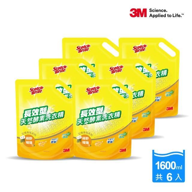 【3M】長效型天然酵素洗衣精補充包—綠野暖陽香氛 1.6Lx6入