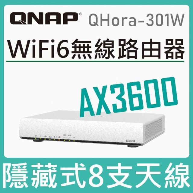【QNAP 威聯通】新世代 Wi-Fi 6 雙 10GbE SD-WAN 路由器(QHora-301W)