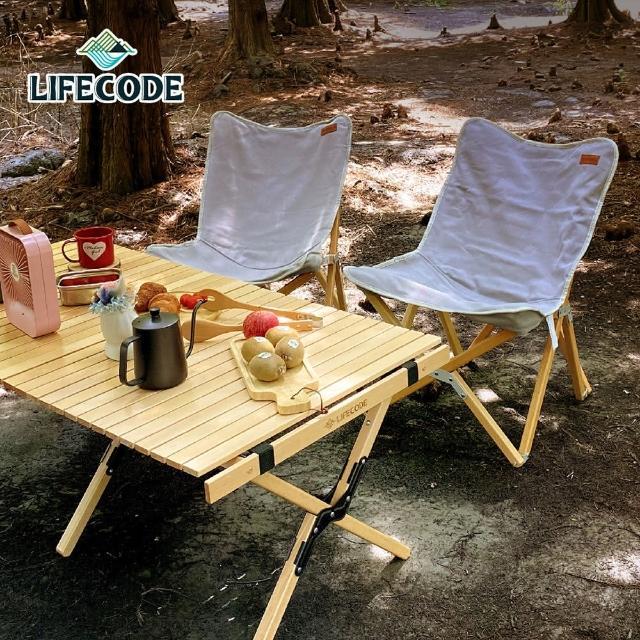 【LIFECODE】檸檬派櫸木蛋捲桌/折疊桌120x60x高43cm