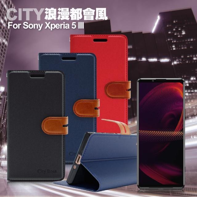 【CityBoss】For Sony Xperia5 III 浪漫都會支架皮套