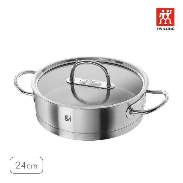 【ZWILLING 德國雙人】Prime雙耳平煎鍋24cm