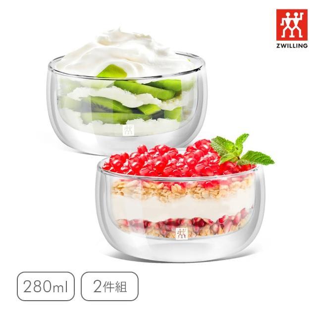 【ZWILLING 德國雙人】Sorrento雙層玻璃甜點缽/碗280ml(2入組)