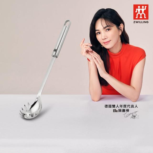 【ZWILLING 德國雙人】Pro Gadget麵勺