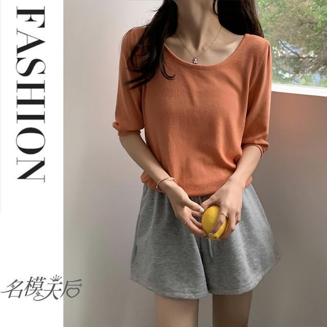【名模天后】優雅氣質純色百搭圓領造型上衣(F)