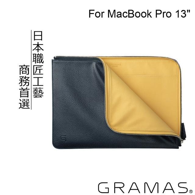 【Gramas】MacBook Pro 13吋 皮套(藍)