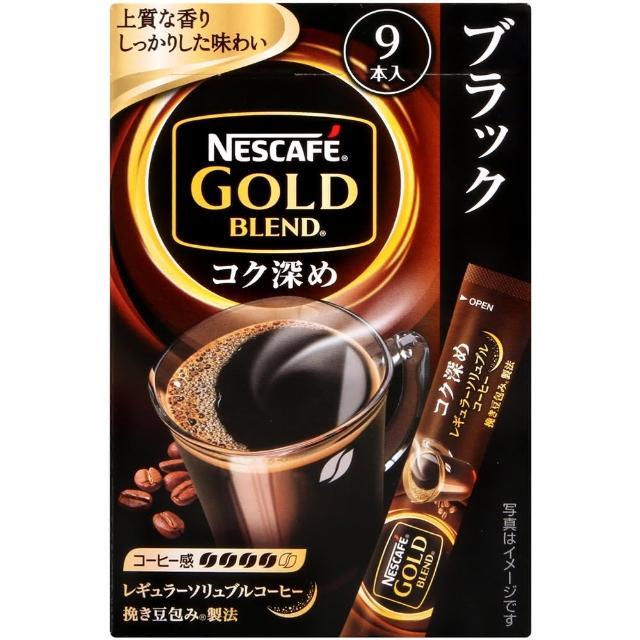 【Nestle 雀巢】金牌濃厚黑咖啡-9本入(2g x9入)