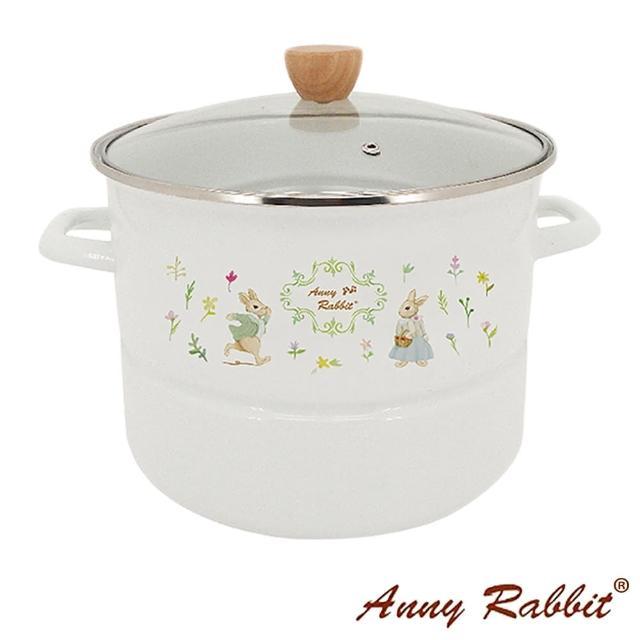 【AnnyRabbit 安妮兔】琺瑯蒸煮鍋/湯鍋26cm