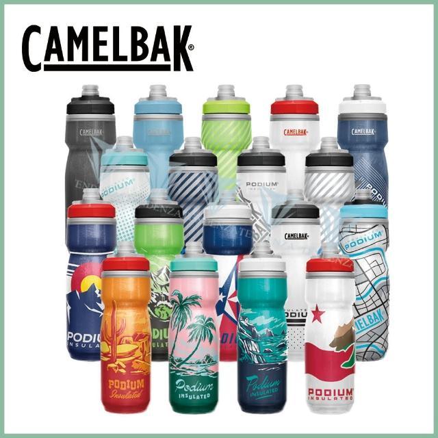 【CAMELBAK】620ml Podium Chill 保冷噴射水瓶(Camelbak / 雙倍保冷 / 自行車水壺)