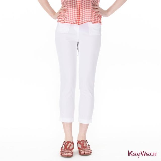 【KeyWear 奇威名品】獨特版型修身七分褲(共2色)