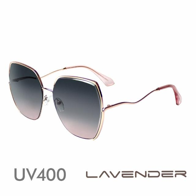 【Lavender】超時尚多邊型 漸層灰粉 H7151-C3(偏光太陽眼鏡)