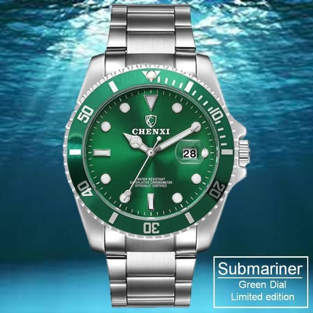 【微笑安安】經典綠水鬼款夜光顯示不鏽鋼帶手錶(贈鋼鍊&禮盒)