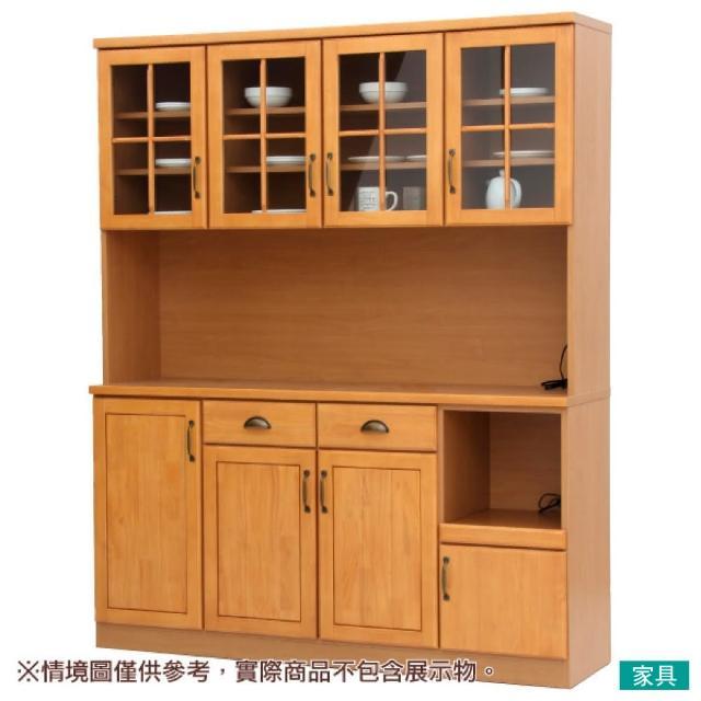 【NITORI 宜得利家居】◎櫥櫃 MIRANDA2 160KB LBR(櫥櫃)