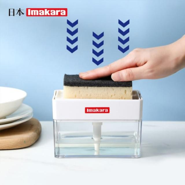 【Imakara】按壓式洗碗精盒 皂液盒 皂液收納 按壓出液海綿清潔刷組 附菜瓜布 1入