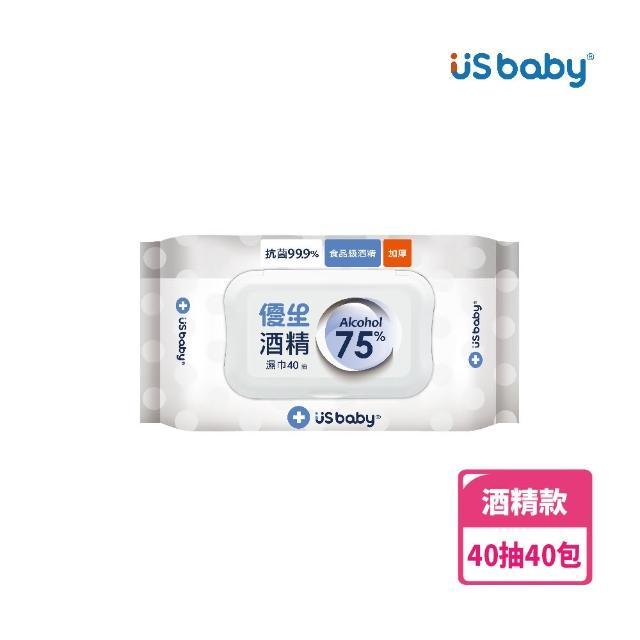 【US BABY 優生】酒精濕巾 75% Alcohol -超厚型加蓋40抽(40包)
