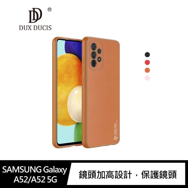 【DUX DUCIS】SAMSUNG Galaxy A52/A52 5G YOLO 金邊皮背殼(#手機殼 #背蓋式)