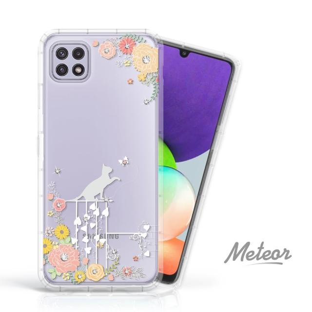 【Meteor】SAMSUNG Galaxy A22 5G 奧地利彩鑽空壓防摔手機殼(貓咪戀曲)