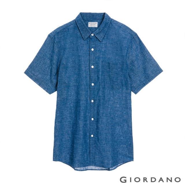 【GIORDANO 佐丹奴】男裝夏日棉麻短袖襯衫(44 深藍)