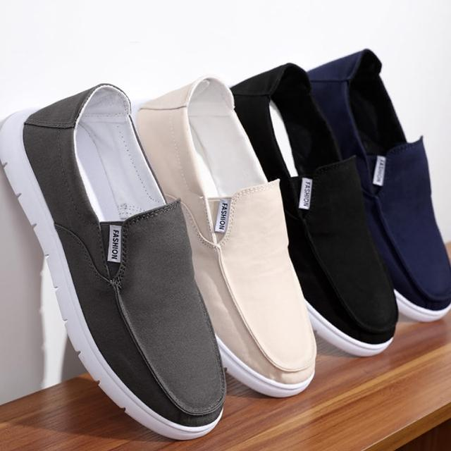 【Taroko】純色縫線男士布面休閒板鞋(4色可選)