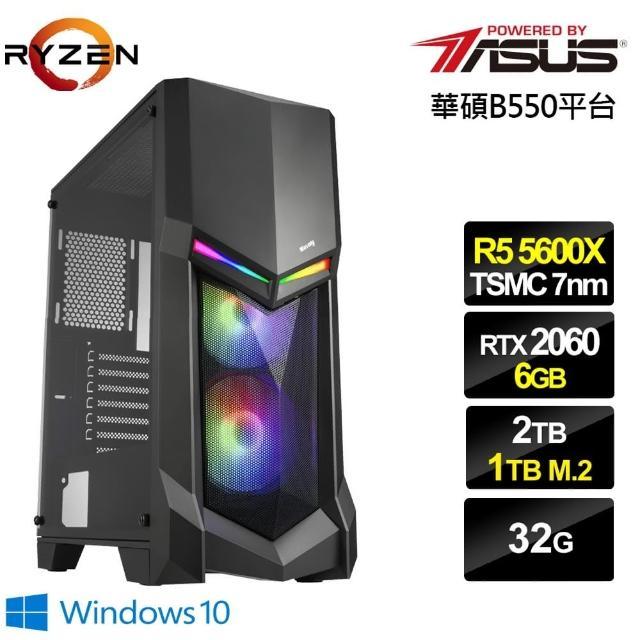 【華碩平台】R5六核{喋血悍將W}RTX2060獨顯Win10電玩機(R5-5600X/32G/2T/1TB_SSD/RTX2060-6G)