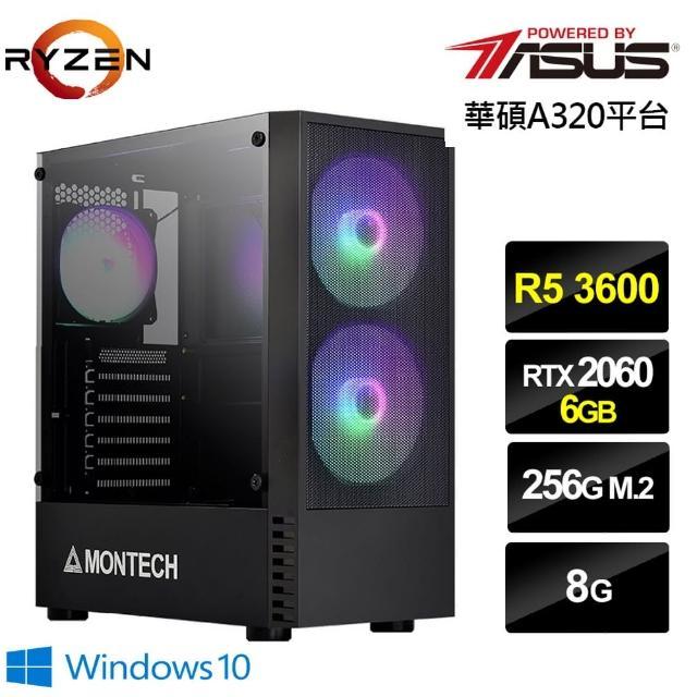 【華碩平台】R5六核{疾馳術士W}RTX2060獨顯Win10電玩機(R5-3600/8G/256G_SSD/RTX2060-6G)