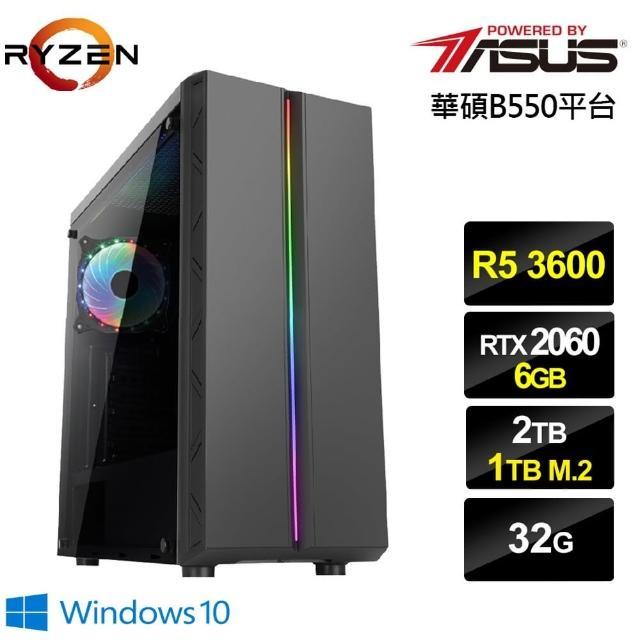 【華碩平台】R5六核{喋血少校W}RTX2060獨顯Win10電玩機(R5-3600/32G/2T/1TB_SSD/RTX2060-6G)