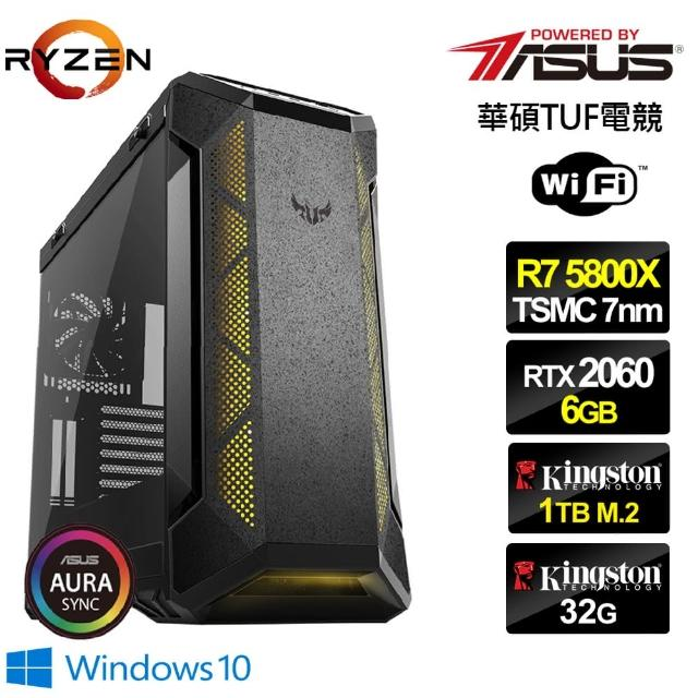 【華碩平台】R7八核{喋血公爵W}RTX2060獨顯水冷Win10電玩機(R7-5800X/32G/1TB_SSD/RTX2060-6G)