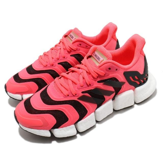 【adidas 愛迪達】慢跑鞋 Climacool Vento 男鞋 愛迪達 夏日跑鞋 涼感 球鞋穿搭 粉 黑(FX7848)
