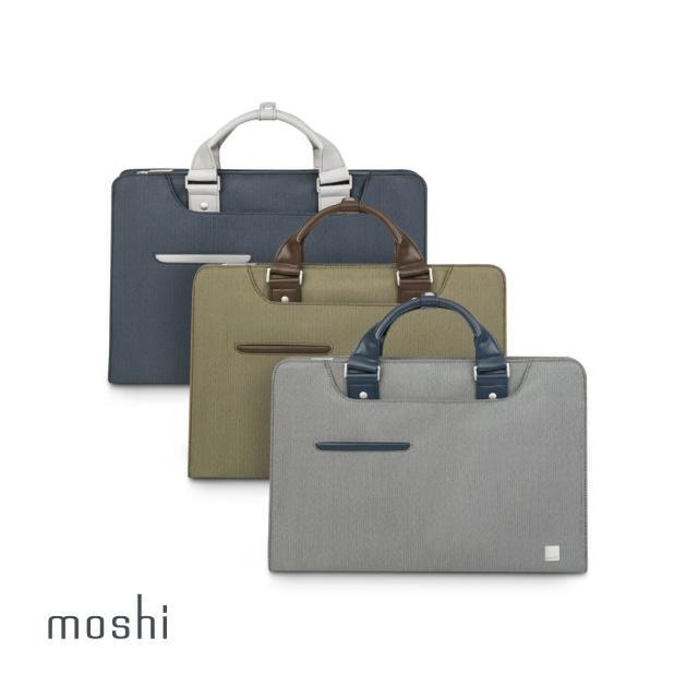 【moshi】Urbana Navi 可擴充商務筆電公事包