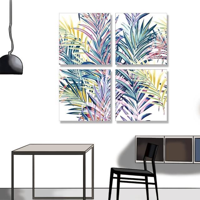 【24mama 掛畫】四聯式 油畫布 五顏六色 夏天 葉子 柔和 藝術 豐富多彩 插圖 無框畫-40x40cm(色彩棕梠葉)